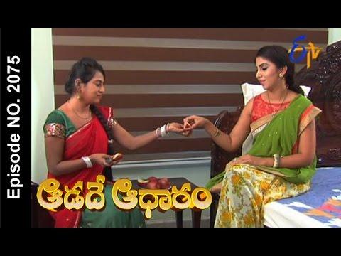 Aadade-Aadharam-13-03-2016
