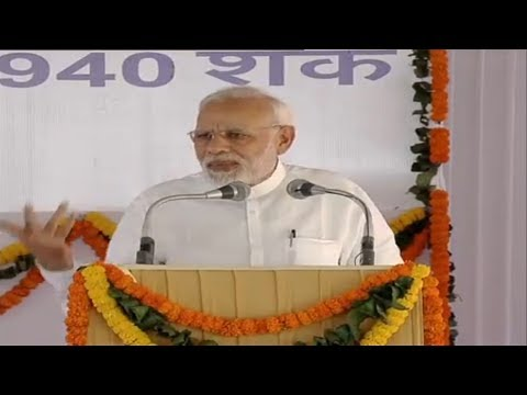 PM Narendra Modi to inaugurate the New Building of Western Court Annexe, New Delhi