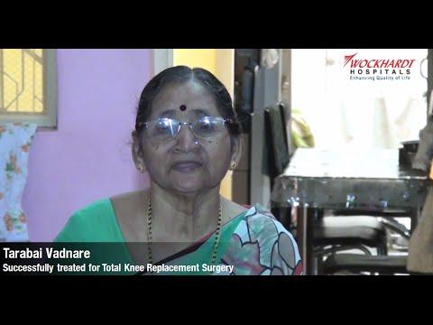 Mrs. Tarabai Vadnare