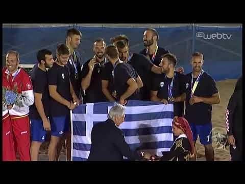 Παράκτιοι Μεσογειακοί Αγώνες | Η απονομή του χρυσού στους Έλληνες | 28/08/2019 | ΕΡΤ