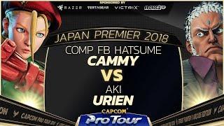 Comp FB Hatsume (Cammy) vs WP Aki (Urien/Abigail) - Japan Premier Day 1 Pools - SFV - CPT 2018