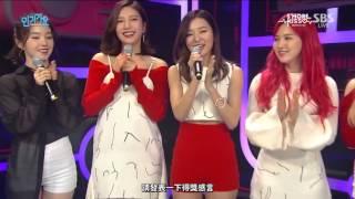 【S'moreKiss中字】160320 Red Velvet - 人氣歌謠 MC採訪