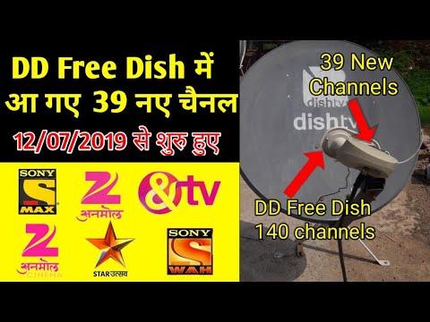 DD Free Dish में शुरू हुए पुराने चेन्नेल्स