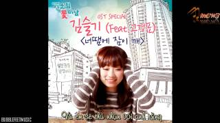 [Vietsub] Kim Seul Ki - I Wake Up Because Of You