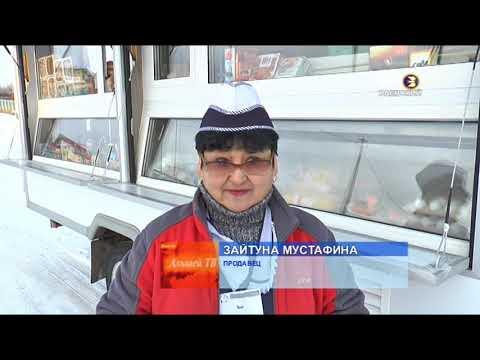 В Альшеевском районе начал работать магазин на колесах