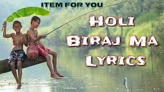 Holi Biraj Ma Lyrics | HOLI BIRAJ MA LYRICAL| GENIUS | HOLI SONG 2018