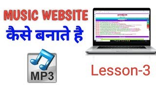 How to make a free music website || Wapkiz latest update and