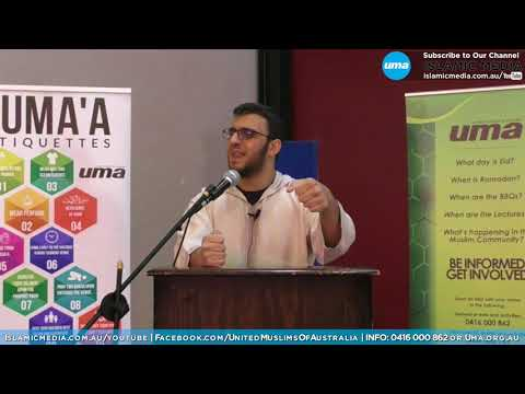 A Glimpse into the Story of Ibrahim عليه سلام | Br. Anas Yaghmour