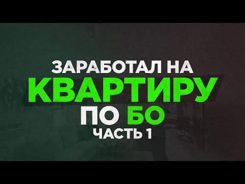Регулятор бинарных опционов в россии