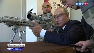 Путин стреляет из снайперской винтовки