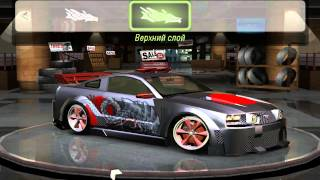 Need For Speed Underground 2 - Ford Mustang GT