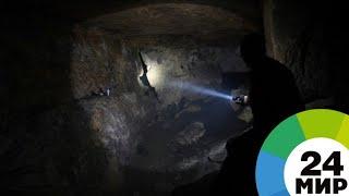 Детей в затопленной пещере Таиланда ищут военные и добровольцы - МИР 24