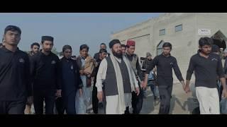 Urs Hazrat Sultan Bahu 2020