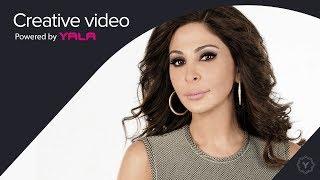 مازيكا Elissa - Shou Al Hal (Audio) / اليسا - شو الحل تحميل MP3