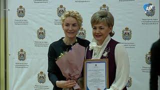 Руководители органов управления молодежной политики получили награды по итогам года