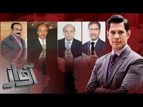 Toheen-e-Adalat Petition | Awaz | SAMAA TV | 15 Aug 2017