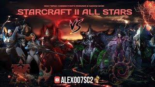 StarCraft II ALL STARS: Fenix, Nova, Alarak VS Zagara, Kerrigan, Dehaka