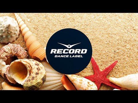 😍новинки радио рекорд😍релиз. радио рекорд 2019.