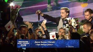 "Дима Билан – «Про белые розы» (А. Гаврилик)   ""Nur Sultan Music Award"", 21.08.2019"