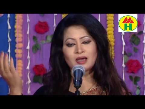 Hasi Rani - Pran Nath Chariya | প্রান নাথ ছাড়িয়া | Bangla Hit Song | Music Heaven