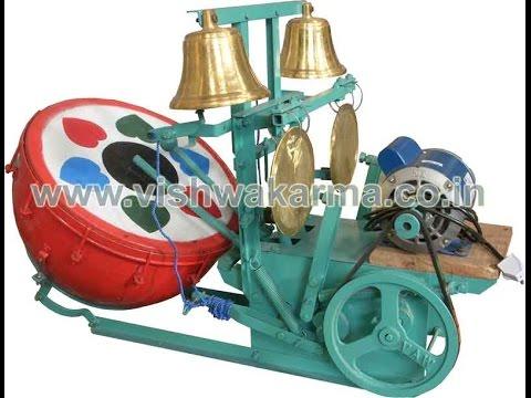 Arti Nagada Machine