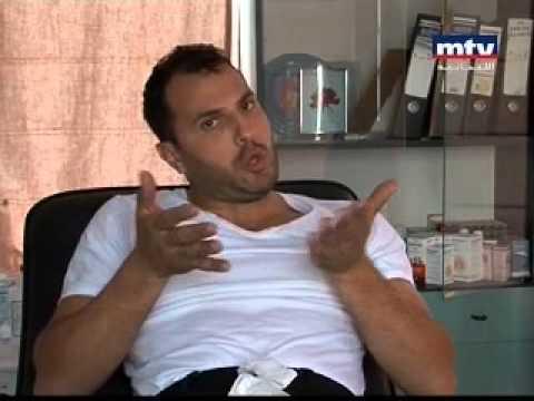 Elie El-Rai Mafsoum 1
