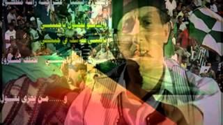 تحميل اغاني عمر عبد اللات - من يجرأ يقول (ليبيا) - 2014 MP3