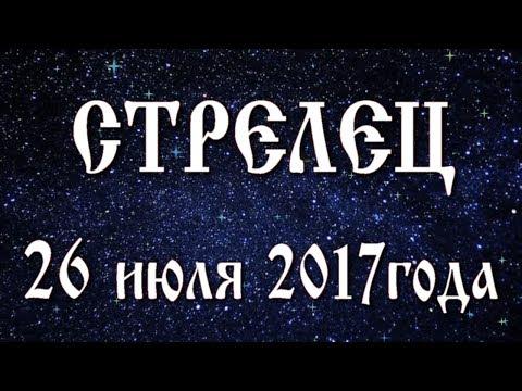 Гороскоп крыса-овен на 2016 год