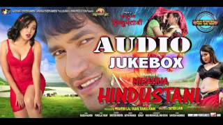 Nirahua Hindustani Audio Jukebox Dinesh Lal Yadav Nirahua Aamrapali