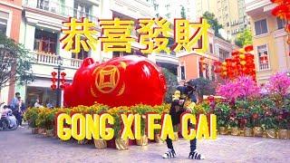 Higher Brothers   Gong Xi Fa Cai DANCE | Five Stars Album @NewYKid