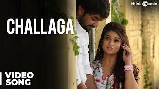 Challaga Official Video Song | Raja Rani | Telugu