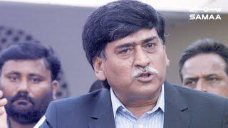 Afaq Ahmed ka Zulfiqar Mirza se meeting ka aitraf, magar koi guns nahi provide ki gayi | SAMAA TV