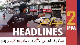 ARYNews Headlines   2 PM   23rd July 2021