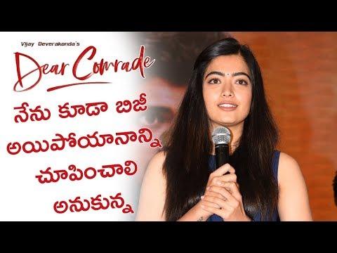 Rashmika Mandanna at Dear Camrade Trailer Launch
