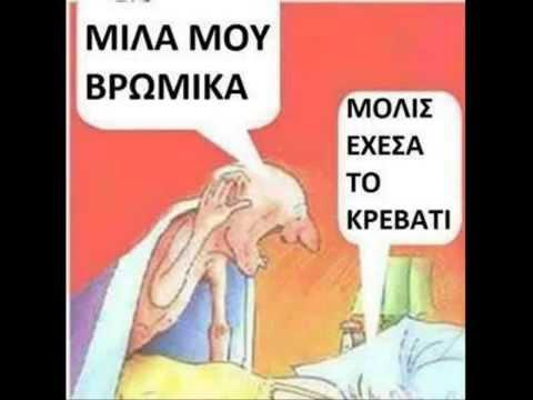 Θεραπεία του διαβήτη τύπου 2 Ουκρανία