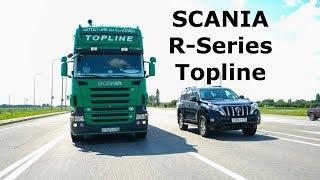 Что «подкапотом» Scania R-Series Topline? 600л.с. надвух нагнетателях!