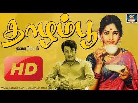 Koduthu Vaithaval 1963| MGR |M  R  Radha|K V Mahadevan | Full Tamil