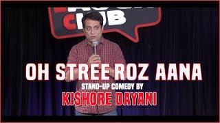 Bhootiya Kahani - Stand-up comedy by Kishore Dayani