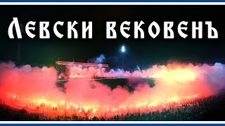 preview picture of video 'Левски вековенъ! 23-24.05.2014 / 100 years Levski Sofia!'