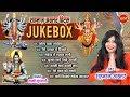 Shahnaz Akhtar All Hit Song Collection - Part - 1 - Shahnaz Akhtar 07089042601 - Audio Jukebox