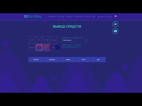 DCGLOBAL - майнинг ПЛАТИТ вывод 4.81 $ БОНУС 100 GHs