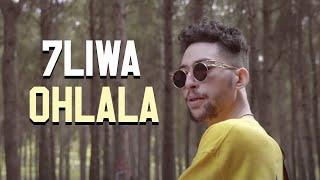7LIWA  OHLALA ( Clip Officiel )