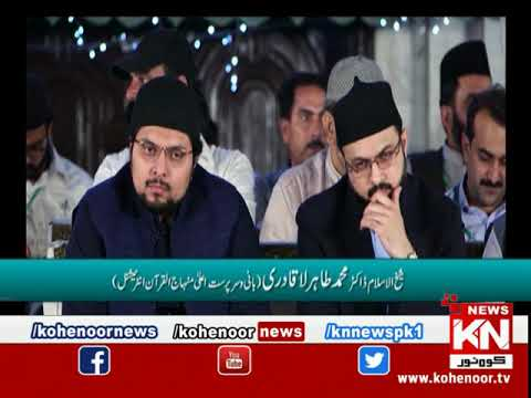 Roshni 25 April 2020 | Kohenoor News Pakistan