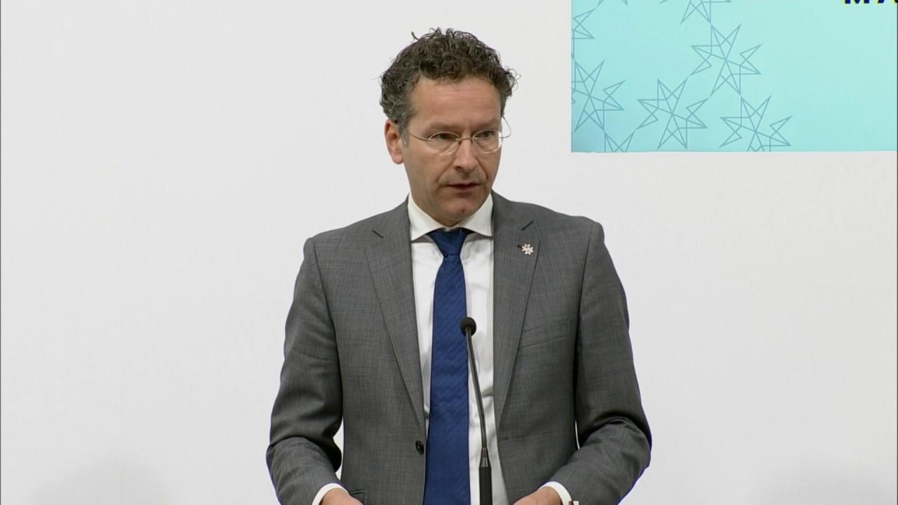 """Dijsselbloem: Agreement over """"major reforms"""""""