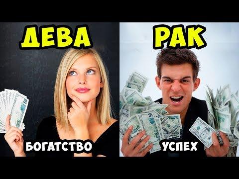Разница в доходах богатых и бедных россия