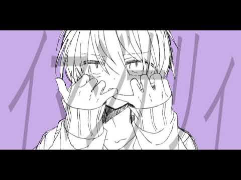 イマジナリィ/シシド feat.初音ミク (Imaginary / Hatsune Miku)