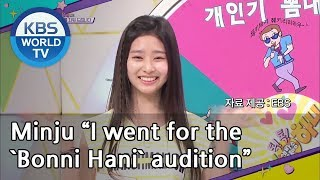 "Minju ""I went for the'Bonni Hani' audition when I was in middle school""[Happy Together/2019.04.25]"