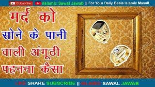 Islamic Sawal Jawab - Thủ thuật máy tính - Chia sẽ kinh nghiệm sử