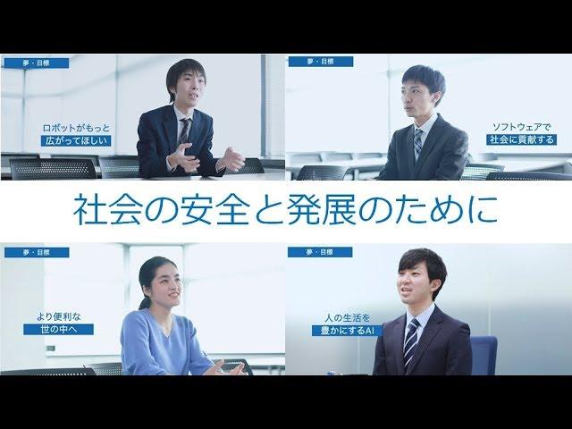 株式会社セック ~ 新卒採用:社員インタビュー【ダイジェスト編】~