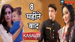 Today Episode - Kasauti Zindagi Ki - 4 July 2019 Upcoming Twist and